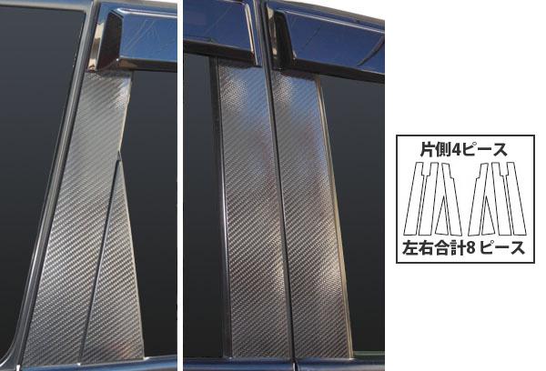 【ハセプロ】マジカルカーボンシート ニッサン エクストレイル NT31系(07.8~10.7)前期 バイザーカット4P×左右 ブラック