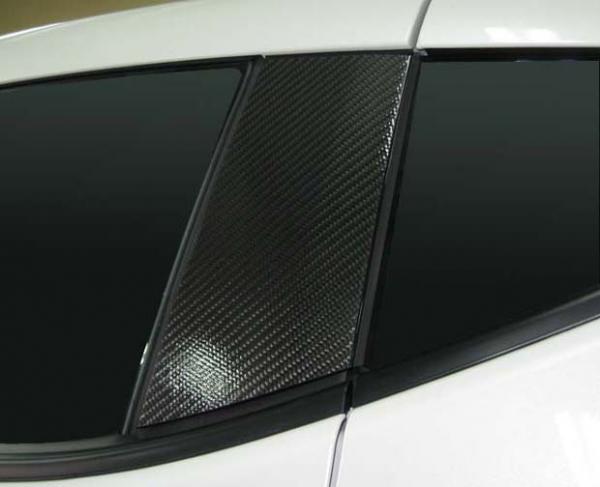 ステッカー【ハセプロ】マジカルカーボンシート ニッサン フェアレディZ Z34(2008.12~) シルバー