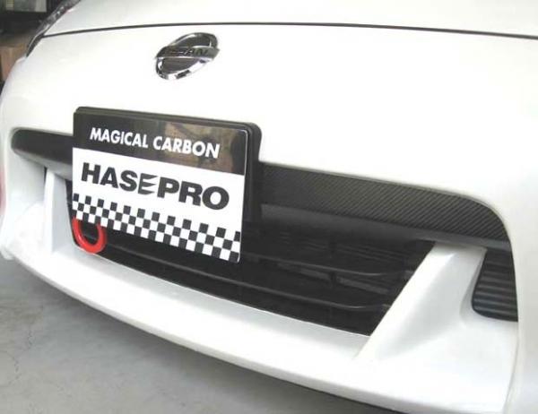 【ハセプロ】マジカルカーボンシート ニッサン フェアレディZ Z34(2008.12~) フロントグリル ガンメタ