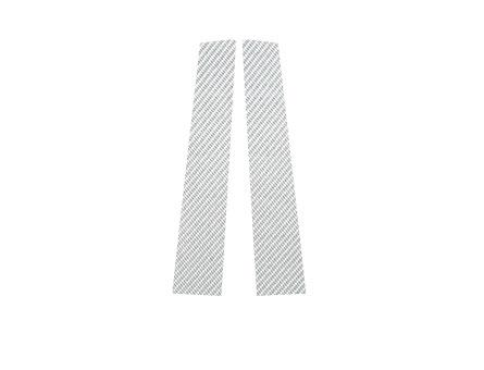 【ハセプロ】マジカルカーボンシート ニッサン フェアレディZ2シーター 銀