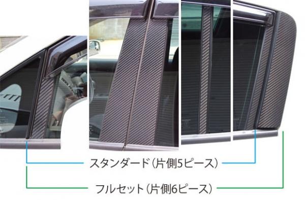 【ハセプロ】マジカルカーボンシート ニッサン ティーダ C11(2008.1~)後期 バイザーカットタイプ ブラック