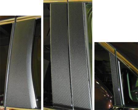 【ハセプロ】マジカルカーボンシート ニッサン エルグランド E52(2010.8~) 4P×左右 ブラック