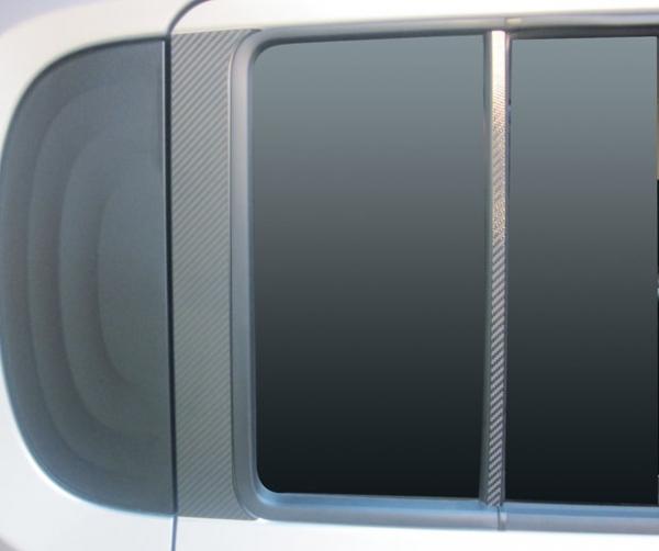 ステッカー【ハセプロ】マジカルカーボンシート ニッサン キューブZ12系(2008.11~) ガンメタ