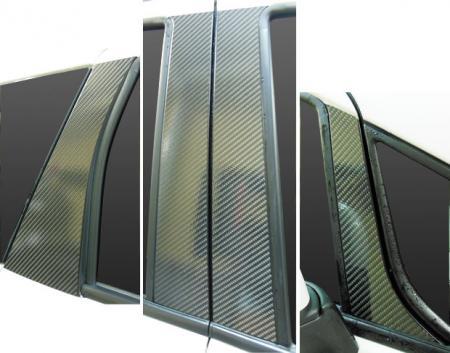 ステッカー【ハセプロ】マジカルカーボンシート ニッサン ノート E12(2012.9~) 4P×左右 ブラック