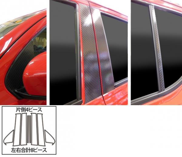 ステッカー【ハセプロ】マジカルカーボンシート スズキ アルト HA36V/36S(2014.12~) フルセット 4P×左右 ガンメタ