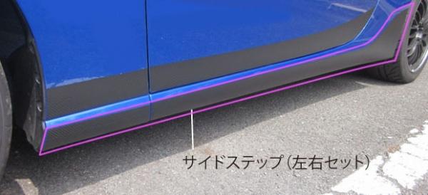 【ハセプロ】マジカルカーボンシート スバル BRZ ZC6(2012.3~) サイドステップ ブラック