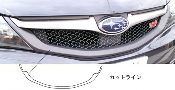 【ハセプロ】マジカルカーボンシート スバル インプレッサ WRX-sti GRB フロントグリル シルバー