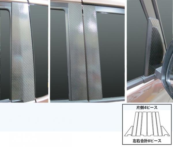 ステッカー【ハセプロ】マジカルカーボンシート スズキ ソリオ MA15S(2011.1~) フルセット 4P×2 シルバー
