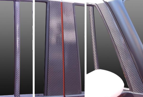 ステッカー【ハセプロ】マジカルカーボンシート スズキ ハスラー MR31S(2014/1~) フルセット 5P×左右 ブラック