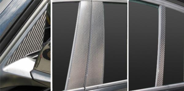ステッカー【ハセプロ】マジカルカーボンシート BMW 3シリーズ セダン F30(2012.1~) フルセット 4P×左右 シルバー