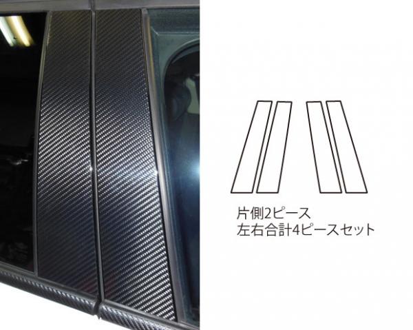【ハセプロ】マジカルカーボンシート MINI クロスオーバー R60(2014.4~) 2P×左右 ガンメタ