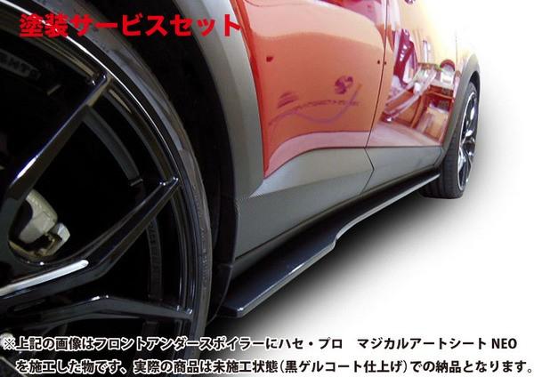 ★色番号塗装発送CX-3 | サイドステップ【ハセプロ】CX-3 DK5FW/DK5AW サイドアンダースポイラー