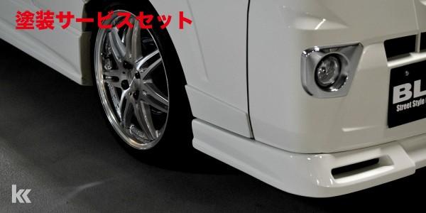 ★色番号塗装発送S500/510P ハイゼットトラック | ドアパネル 2dr【ブラックス】ハイゼットトラック S500系 フロントドアパネル