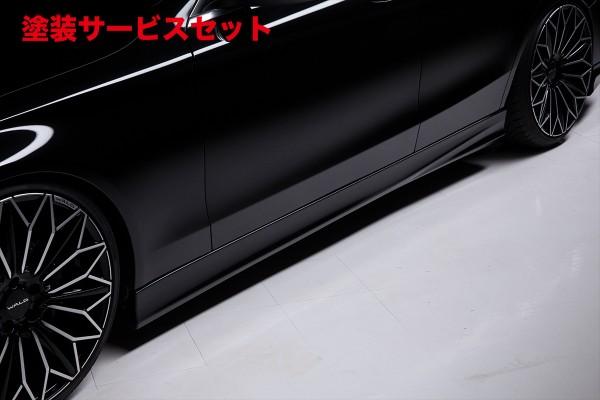 ★色番号塗装発送BENZ C W205/S205/C205/A205 | サイドステップ【ヴァルド】Mercedes Benz W205 C-Class Executive Line サイドステップ