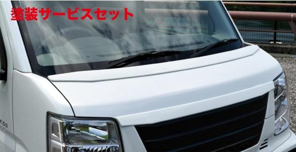 ★色番号塗装発送エブリイワゴン DA17W | ボンネットスポイラー【ブレス】エブリイワゴン DA17W ボンネットスポイラー 塗装済(塗分け無し)ブルーイッシュブラックパール3(ZJ3)