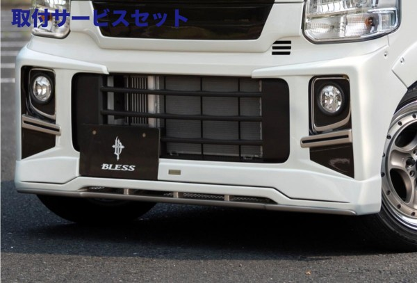 【関西、関東限定】取付サービス品エブリイワゴン DA17W | フロントハーフ【ブレス】エブリイワゴン DA17W フロントハーフスポイラー Ver.1/デイライト無し 塗装済(3色塗分けまで)ブルーイッシュブラックパール3(ZJ3)