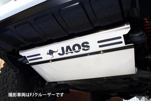 【ジャオス】JAOS スキッドプレート type R プラド 150系 SKID PLATEtype R LAND CRUISER PRADO 150 TX 【年式: 09.09-】 【適応: TX/TX-L】