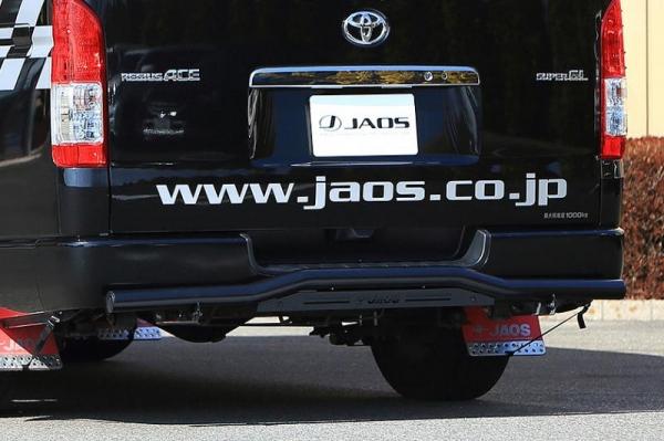 【ジャオス】JAOS リヤスキッドバー ブラック/ブラック ワイド ハイエース 200系 REAR SKID BAR(BLACK/BLACK) HIACE 04 (WIDE-BODY) 【年式: 04.08-】 【適応: ワイドボディー】