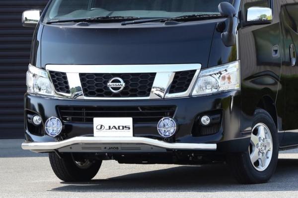 【ジャオス】JAOS フロントスキッドバー ワイドボディ ポリッシュ/ブラック NV350キャラバン FRONT SKID BAR(POLISHING/BLACK) CARAVAN 【年式: 12.06-】 【適応: ワイドボディ】
