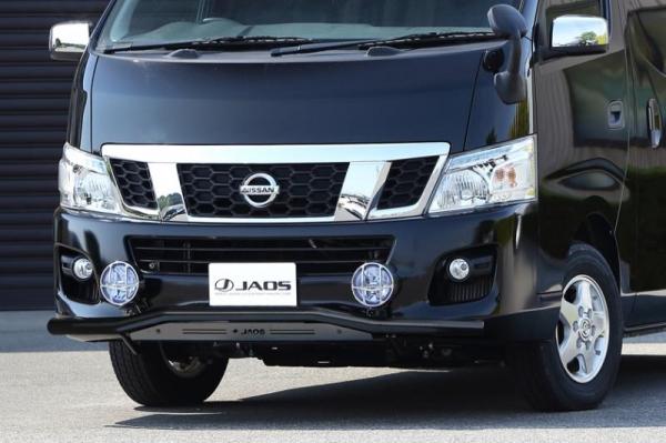 【ジャオス】JAOS フロントスキッドバー ワイドボディ ブラック/ブラック NV350キャラバン FRONT SKID BAR(BLACK/BLACK)CARAVAN 【年式: 12.06-】 【適応: ワイドボディ】