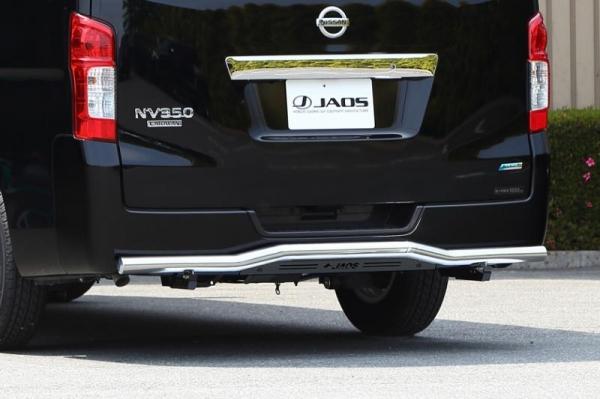 【ジャオス】JAOS リヤスキッドバー ワイドボディ ポリッシュ/ブラック NV350キャラバン (POLISHING/BLACK)年式:12.06- 適応:ワイドボディ