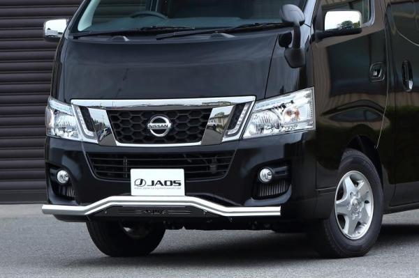 【ジャオス】JAOS フロントスキッドバー 標準ボディ ポリッシュ/ブラック NV350キャラバン FRONT SKID BAR(POLISHING/BLACK) CARAVAN 【年式: 12.06-】 【適応: 標準ボディ】