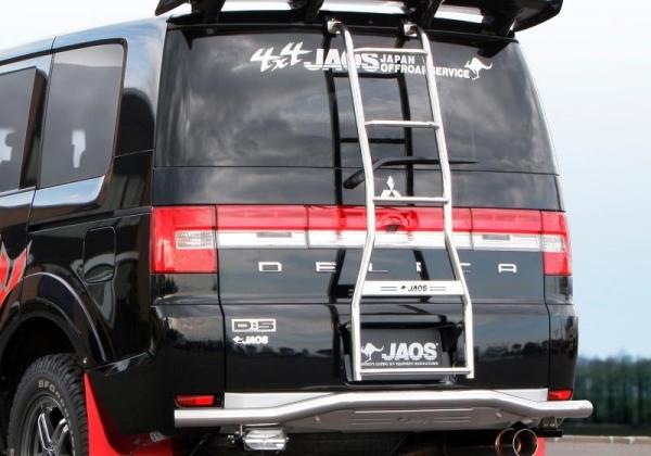 【ジャオス】JAOS リヤラダーII ハンドレール無 デリカ D:5 REAR LADDER2 DELICA D:5 07+ (WITHOUT HAND-RAIL) 【年式: 07.01-】 【適応: エレクトリックゲート付車除】
