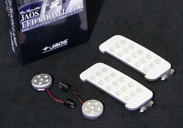 【ジャオス】JAOS LEDルームランプ サーフ 215系 (フロント/センター/リア) 年式:02.10-09.07 適応:全車