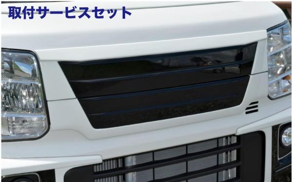 【関西、関東限定】取付サービス品エブリイワゴン DA17W | フロントグリル【ブレス】エブリイワゴン DA17W フロントグリル 未塗装ゲルコート品