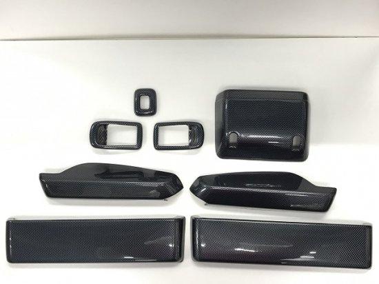 【ハロースペシャル】ハイゼットTジャンボ500系3Dインテリアサイドパネルカバー8Pカーボン調