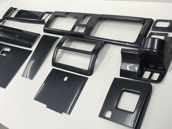 【ハロースペシャル】ハイゼットTジャンボ 500系 3Dインテリアパネル 12P カーボン調