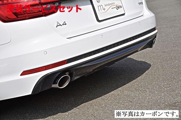 ★色番号塗装発送Audi A4   リアアンダー / ディフューザー【ガレージベリー】A4 Avant S-Lineリアディフューザー