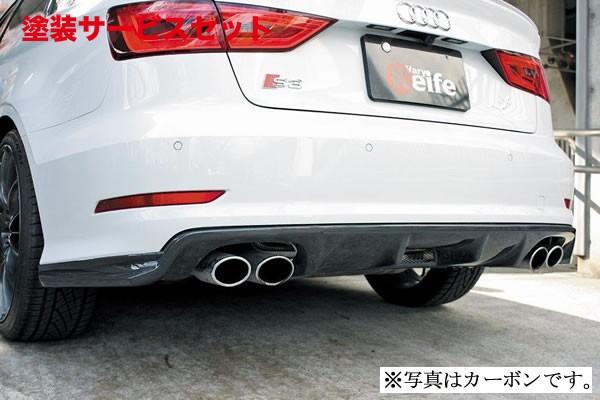 ★色番号塗装発送Audi S3 SEDAN 8V | リアアンダー / ディフューザー【ガレージベリー】S3 8V SEDANリアディフューザー