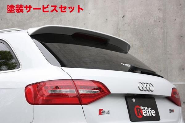 ★色番号塗装発送Audi A4 B8 | ルーフスポイラー / ハッチスポイラー【ガレージベリー】S4 8K後期(Avant)リアルーフスポイラー