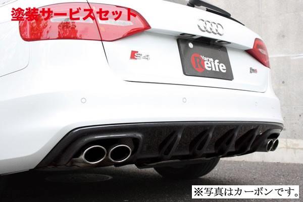 ★色番号塗装発送Audi A4 B8 | リアアンダー / ディフューザー【ガレージベリー】S4 8K後期(Avant/SEDAN)リアディフューザー