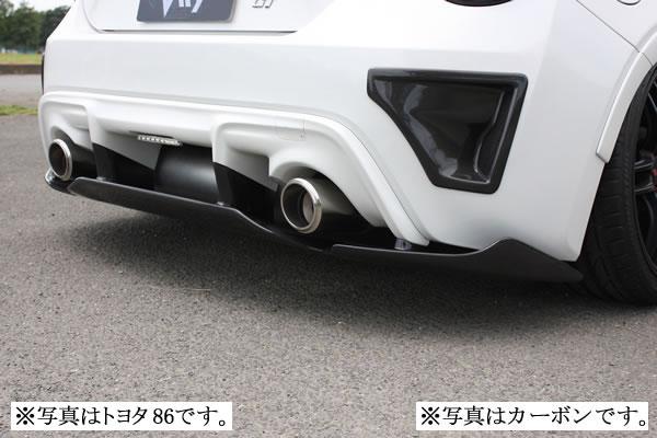 BRZ | リアアンダー / ディフューザー【ガレージベリー】BRZ ZC6 リアディフューザー+スリットスポイラー
