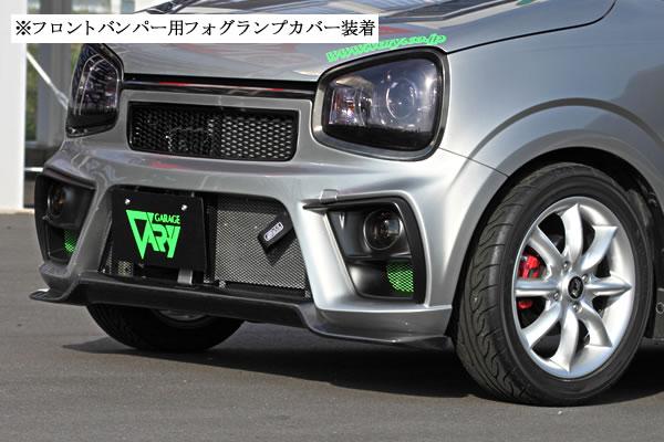 アルト HA36S/36V型   フロントバンパー【ガレージベリー】アルトワークス/RS HA36S/HA36V フロントバンパー(リップ部カーボン製)