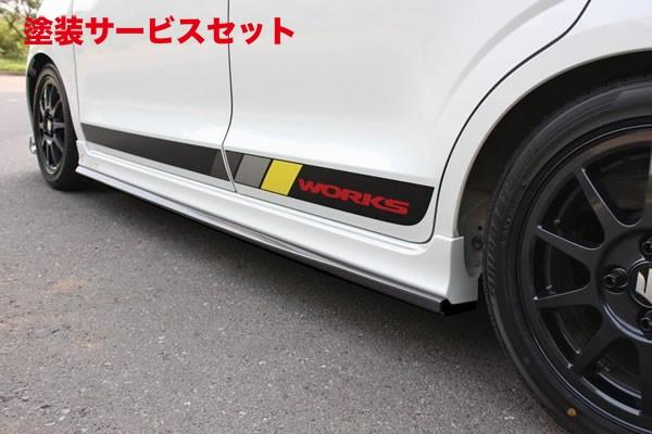 ★色番号塗装発送アルト HA36S/36V型   サイドステップ【ガレージベリー】アルトワークス/RS HA36S/HA36V サイドステップ