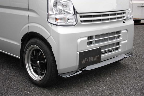 エブリイ   フロントリップ【ガレージベリー】エブリイ DA17 バン用フロントリップスポイラー
