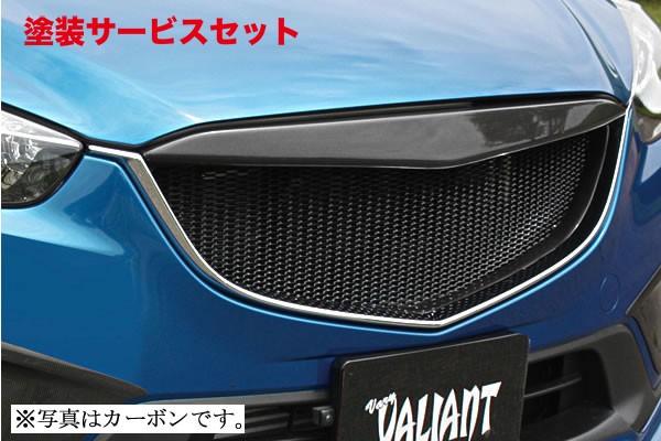 ★色番号塗装発送CX-5 | フロントグリル【ガレージベリー】CX-5 KE フロントグリル