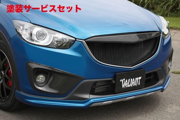 ★色番号塗装発送CX-5 | フロントリップ【ガレージベリー】CX-5 KE フロントリップスポイラー