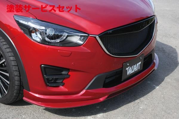 ★色番号塗装発送CX-5 | フロントリップ【ガレージベリー】CX-5 KE フロントリップスポイラー T-2
