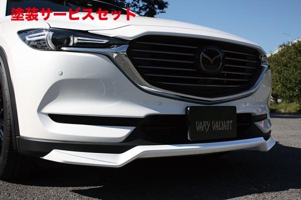 ★色番号塗装発送CX-5 KF系 | フロントリップ【ガレージベリー】CX-5 KF フロントリップスポイラーT-2