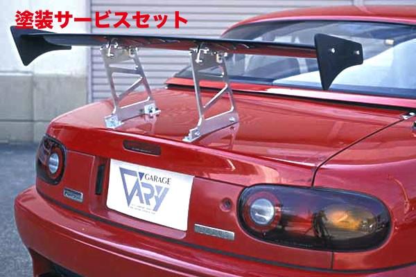 ★色番号塗装発送NB ロードスター | GT-WING【ガレージベリー】ロードスター NB 後期 汎用GTウイング 1210mmハイタイプ
