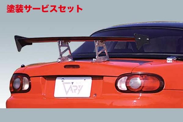 ★色番号塗装発送NB ロードスター | GT-WING【ガレージベリー】ロードスター NB 後期 汎用GTウイング 1210mmミドルタイプ