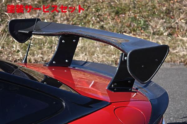 ★色番号塗装発送NC ロードスター | GT-WING【ガレージベリー】ロードスター NC1 3Dウイング 1320mm