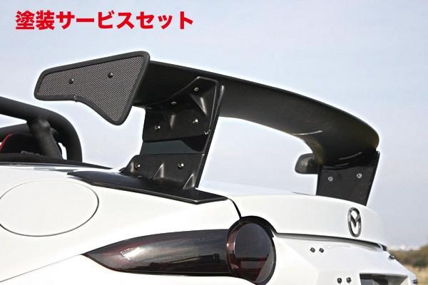 ★色番号塗装発送ND ロードスター | GT-WING【ガレージベリー】ロードスター ND GTウイングロータイプ