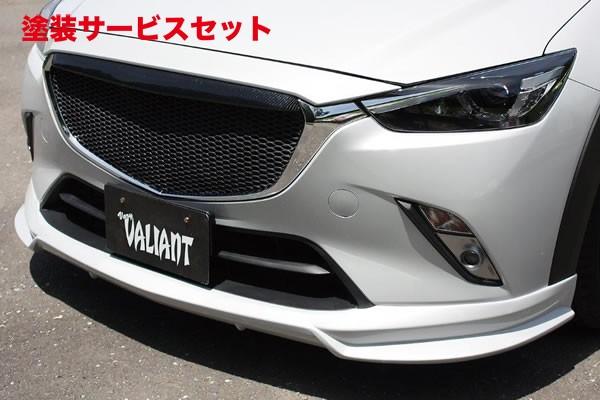 ★色番号塗装発送CX-3 | フロントリップ【ガレージベリー】CX-3 DK5FW/DK5AW フロントリップスポイラー