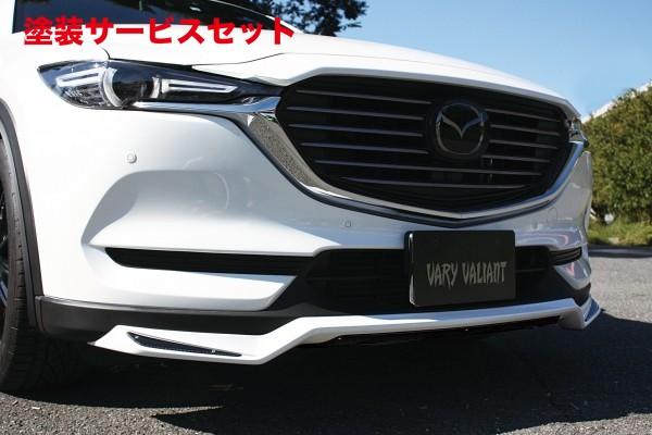 ★色番号塗装発送CX-8   フロントリップ【ガレージベリー】CX-8 KG フロントリップスポイラーT-2用カーボン製プレート
