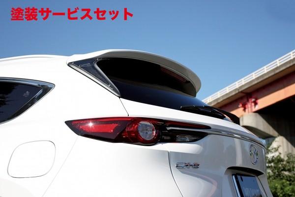 ★色番号塗装発送CX-8 | ルーフスポイラー / ハッチスポイラー【ガレージベリー】CX-8 KG リアルーフスポイラー